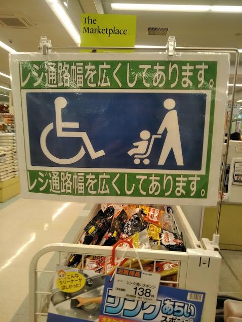 f:id:kawagoetaiyou:20171127155919j:plain