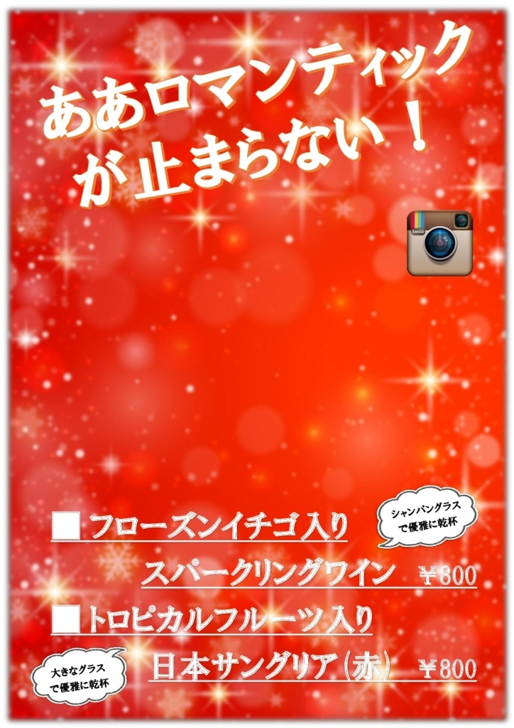 f:id:kawagoetaiyou:20180211220725j:plain