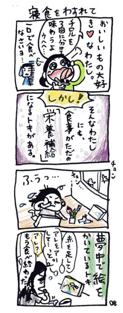 f:id:kawaguchi1103:20170417103535j:plain