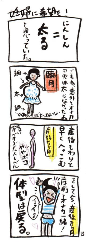 f:id:kawaguchi1103:20170418222451j:plain