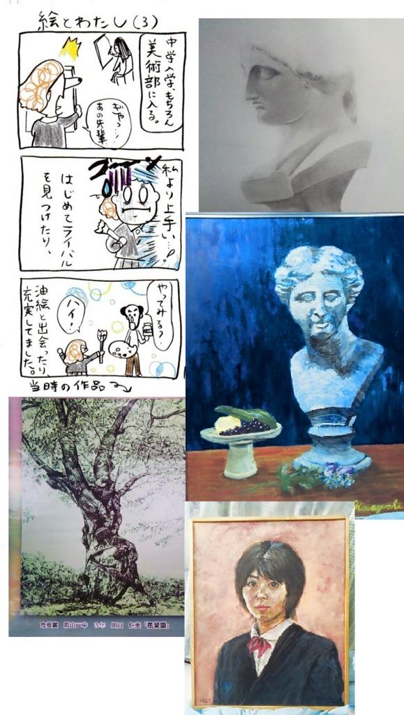 f:id:kawaguchi1103:20170423184314j:plain