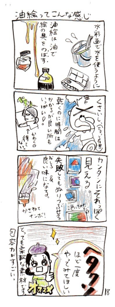 f:id:kawaguchi1103:20170423212956j:plain