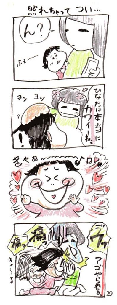f:id:kawaguchi1103:20170426191301j:plain