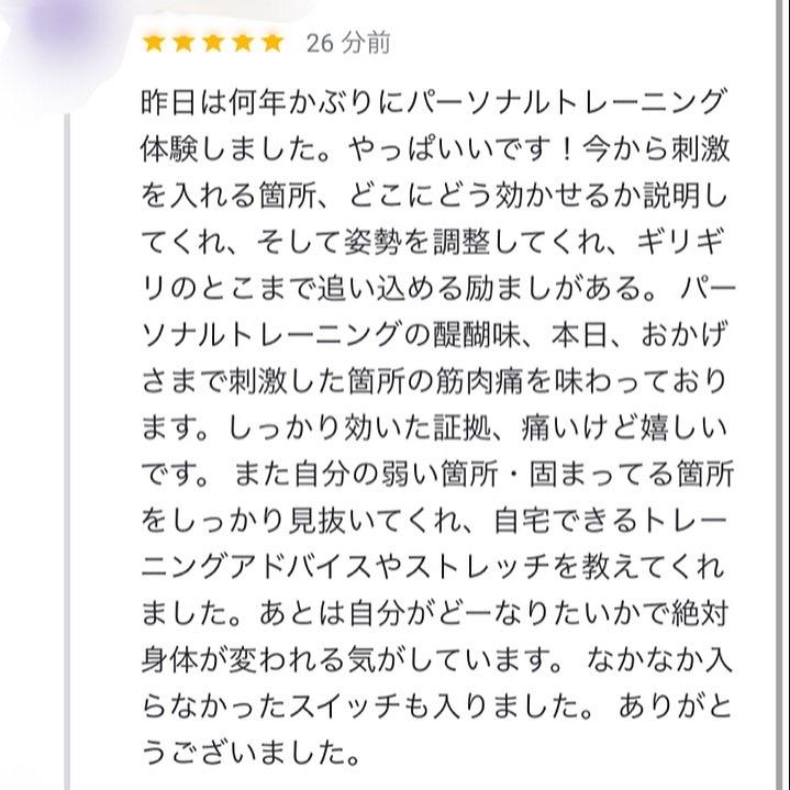 f:id:kawaguchi_sato:20210422163715j:plain