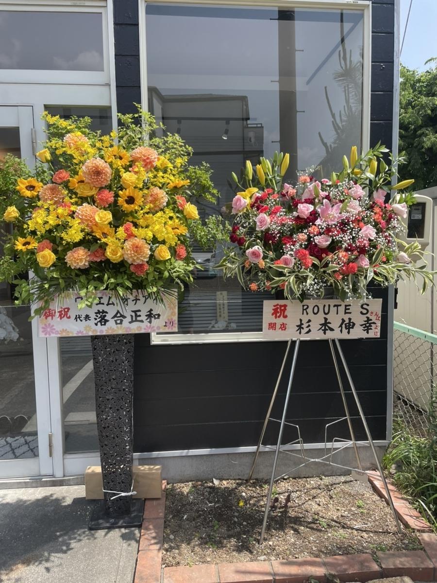 f:id:kawaguchi_sato:20210509195256j:plain