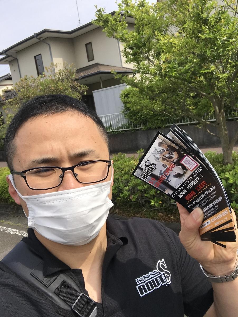 f:id:kawaguchi_sato:20210511193202j:plain