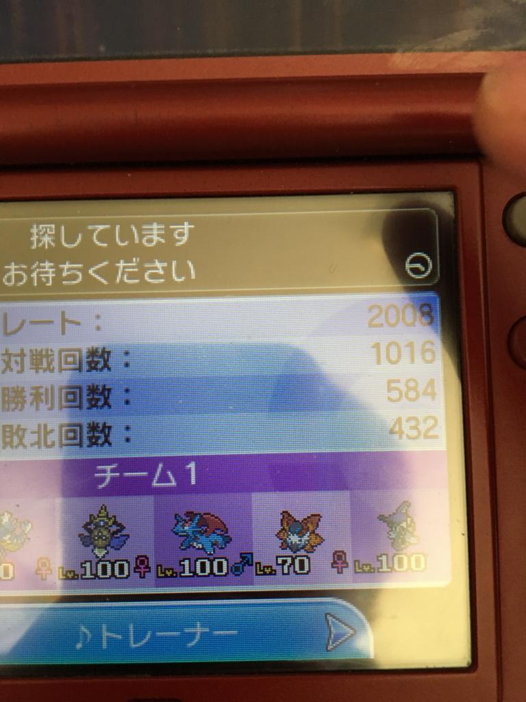 f:id:kawaguchimasanori44:20170213110654j:plain