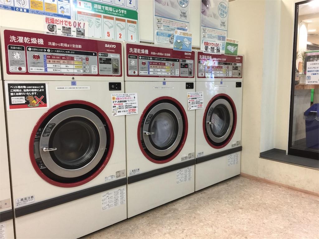 f:id:kawaguchiryota:20171013102724j:image
