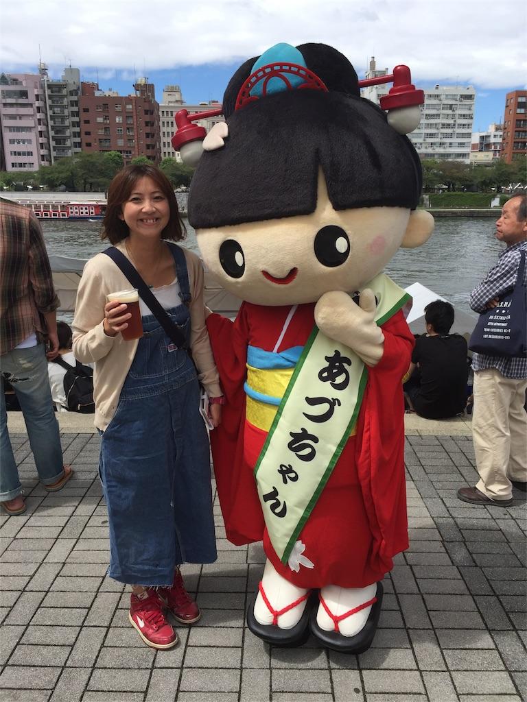 f:id:kawaguchiryota:20171016192112j:image