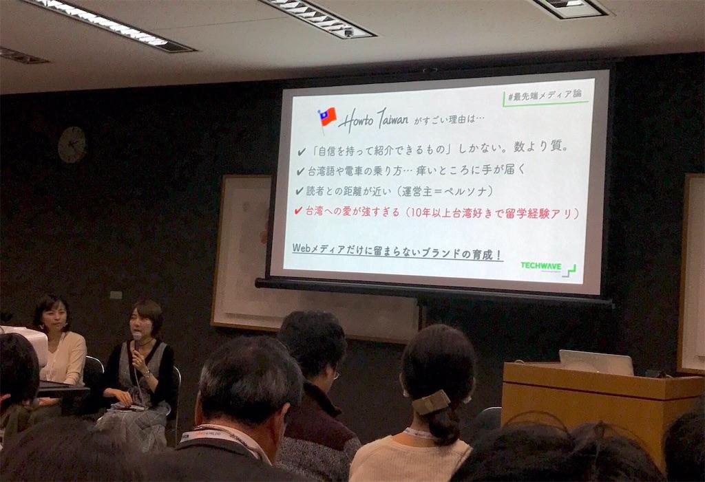 f:id:kawaguchiryota:20171018004934j:image