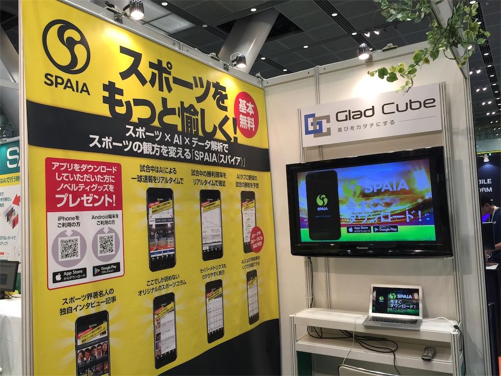 f:id:kawaguchiryota:20171018125051j:image