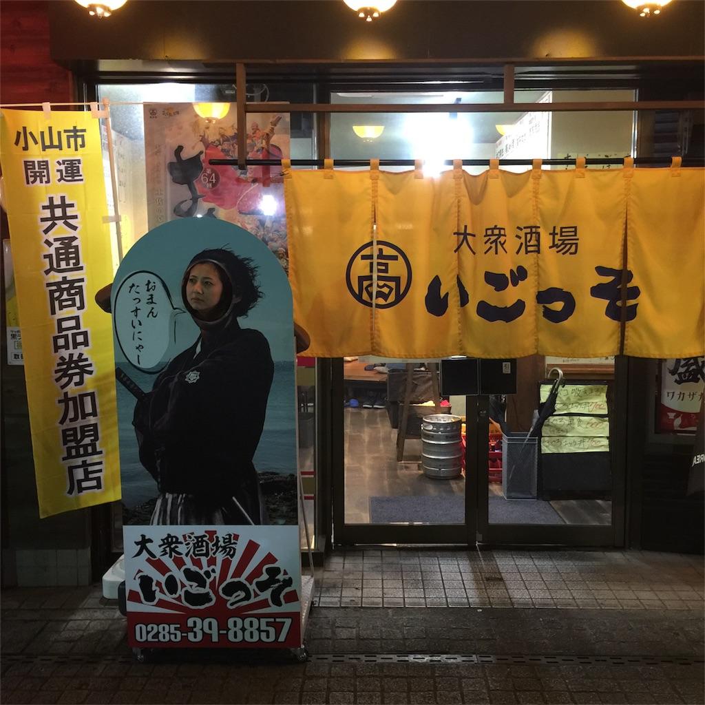 f:id:kawaguchiryota:20171018145246j:image