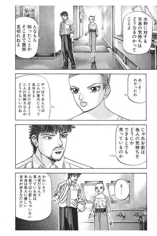 f:id:kawaguchiryota:20171027022928j:plain
