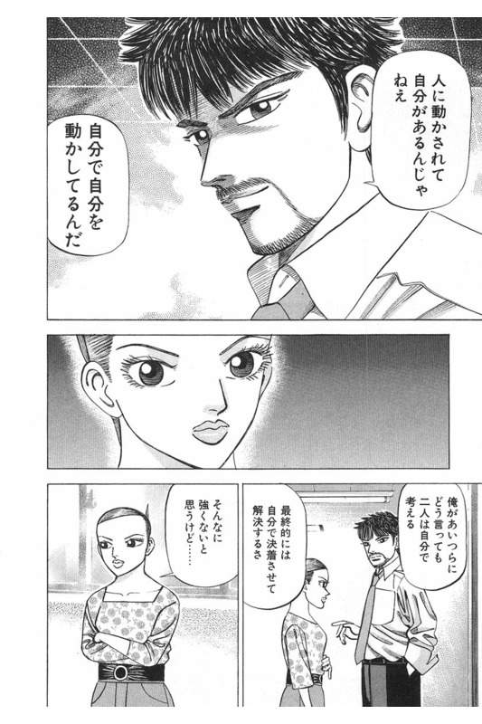 f:id:kawaguchiryota:20171027023008j:plain