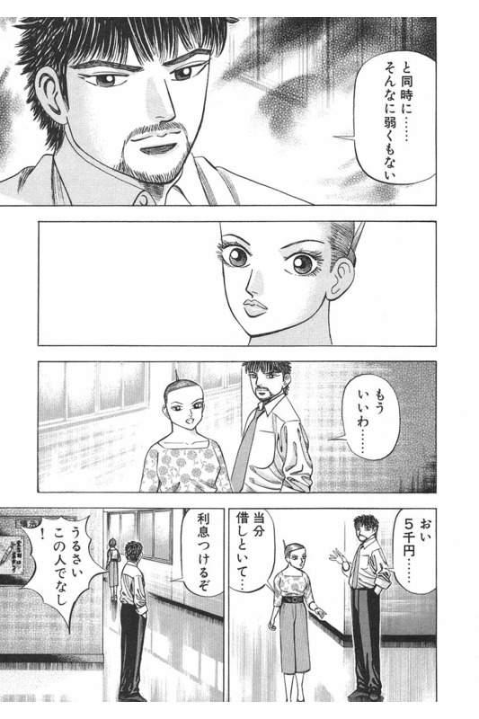 f:id:kawaguchiryota:20171027023018j:plain
