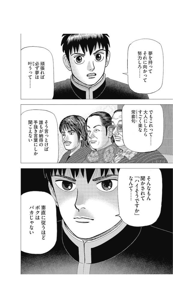 f:id:kawaguchiryota:20171107092527j:image