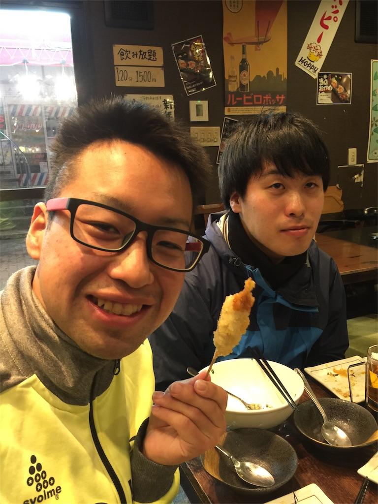 f:id:kawaguchiryota:20171114173656j:image
