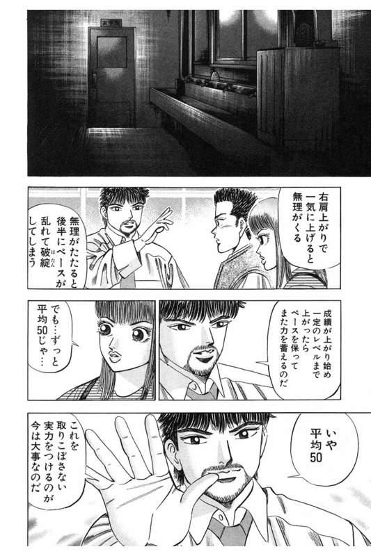 f:id:kawaguchiryota:20171114224610j:plain