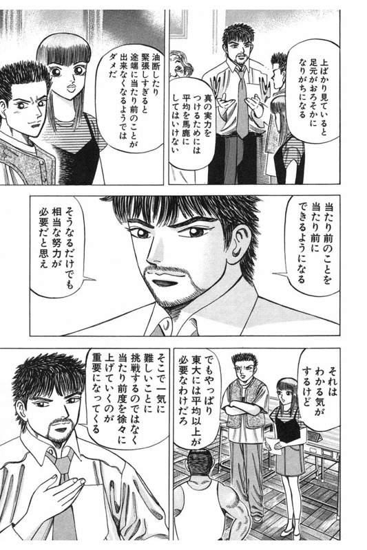 f:id:kawaguchiryota:20171114224615j:plain