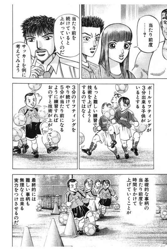f:id:kawaguchiryota:20171114224619j:plain
