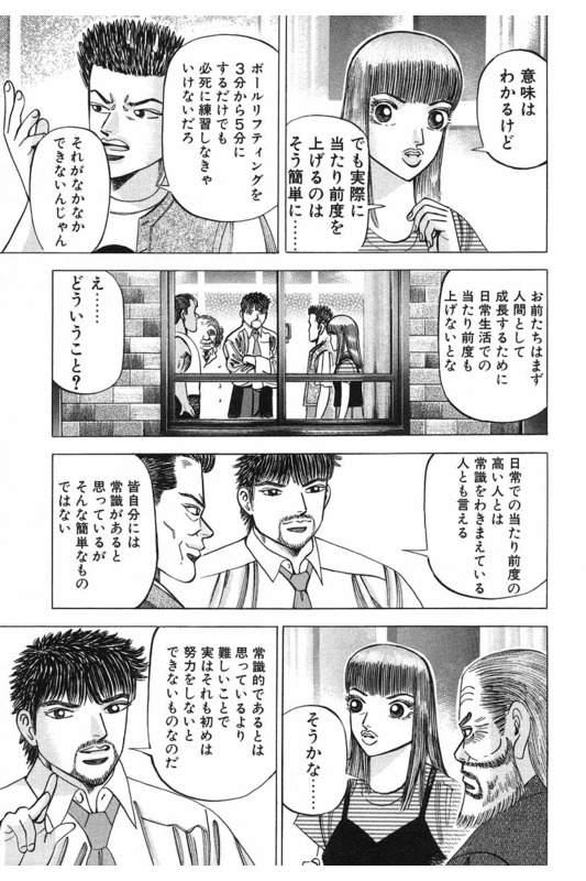 f:id:kawaguchiryota:20171114224622j:plain