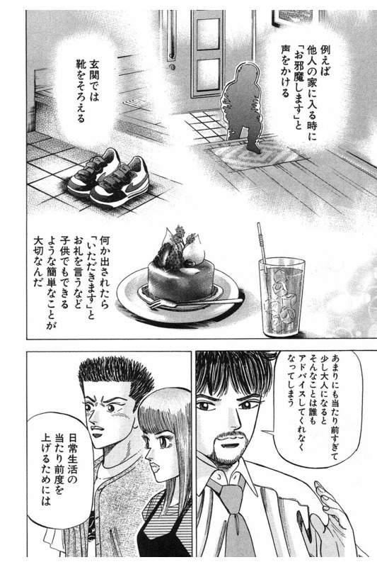 f:id:kawaguchiryota:20171114224625j:plain