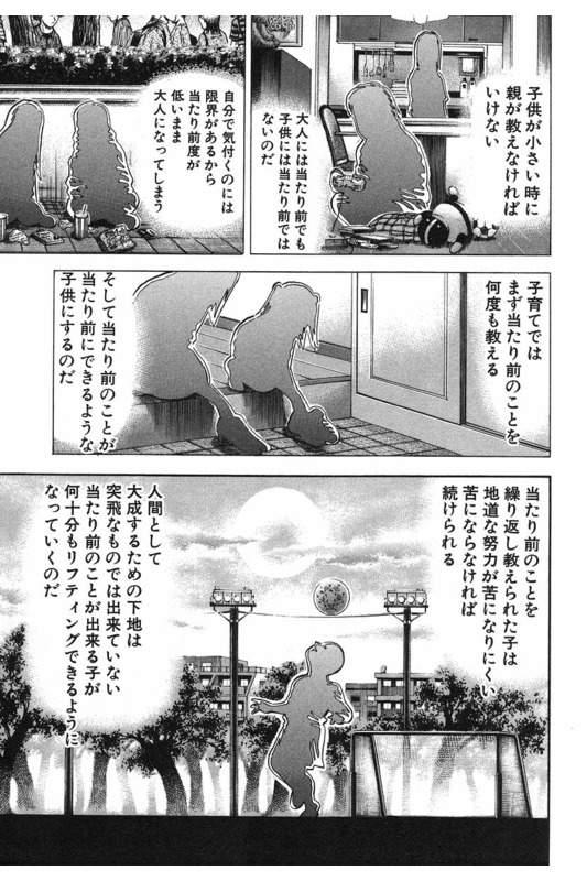 f:id:kawaguchiryota:20171114224628j:plain