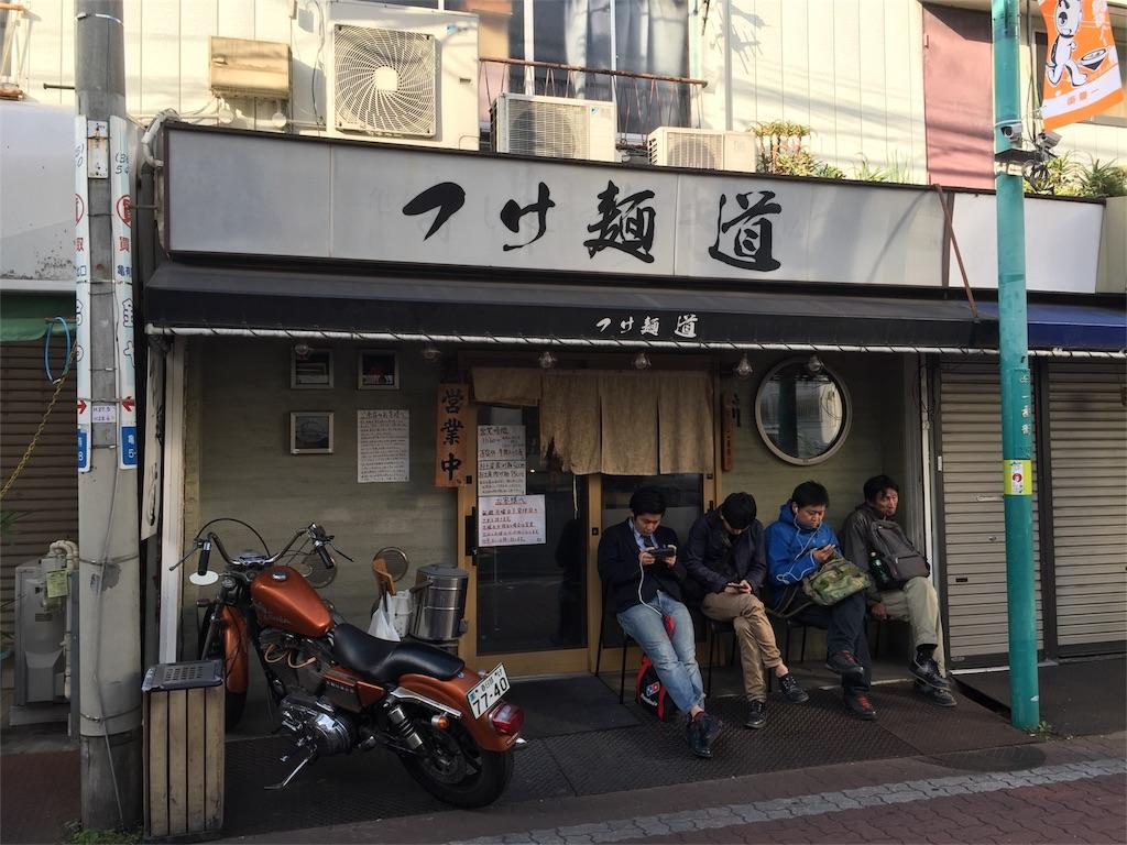 f:id:kawaguchiryota:20171118144733j:image