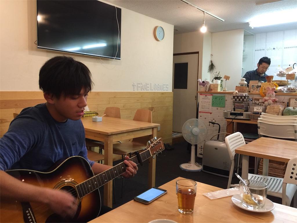 f:id:kawaguchiryota:20171118151038j:image