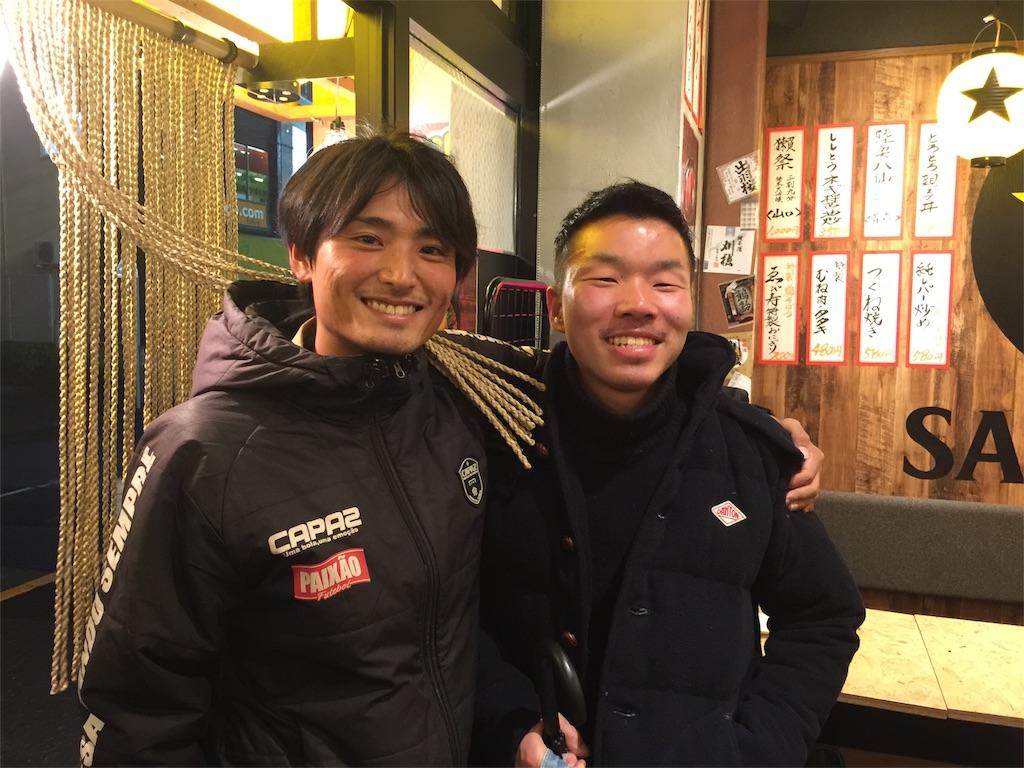 f:id:kawaguchiryota:20171128102805j:image