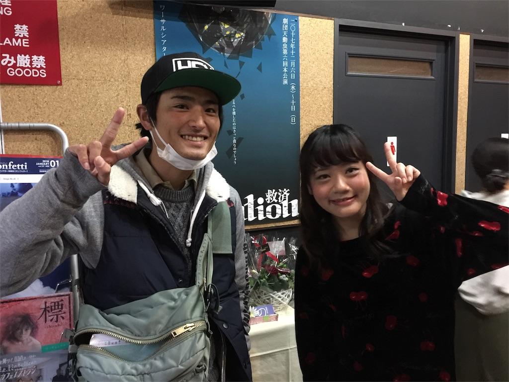 f:id:kawaguchiryota:20171208163316j:image