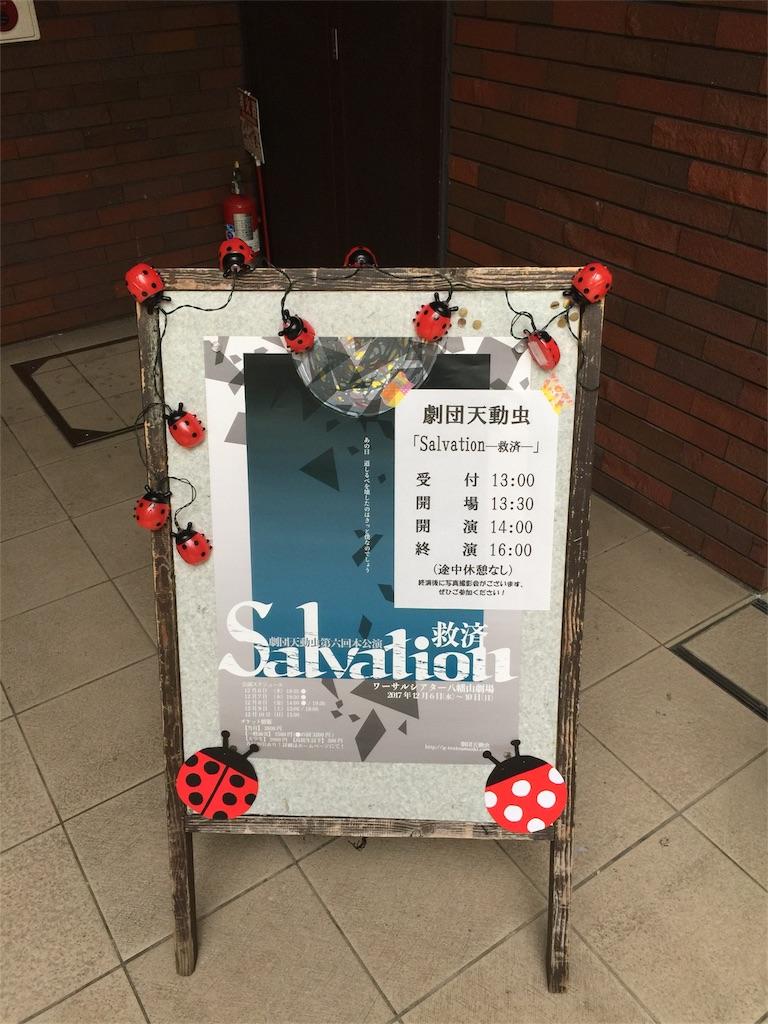 f:id:kawaguchiryota:20171208164210j:image