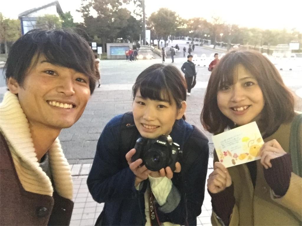 f:id:kawaguchiryota:20171209014130j:image