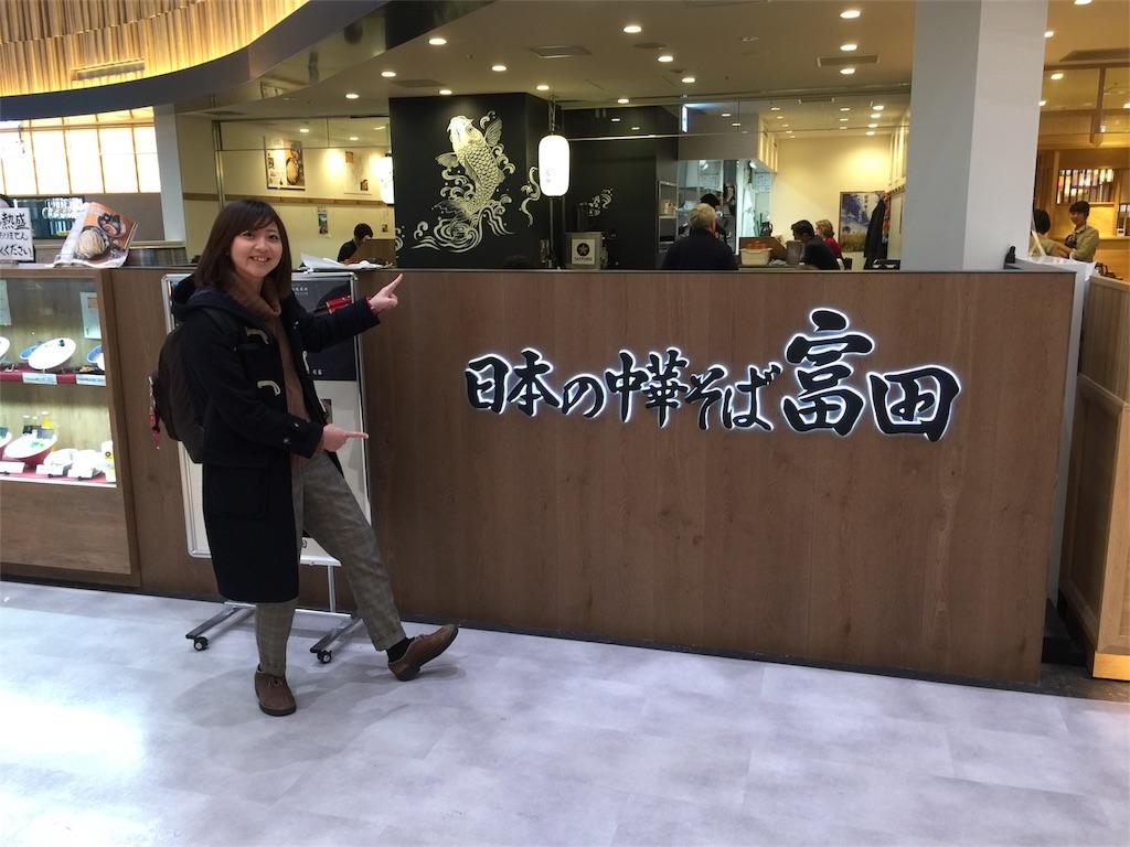 f:id:kawaguchiryota:20171210222516j:image