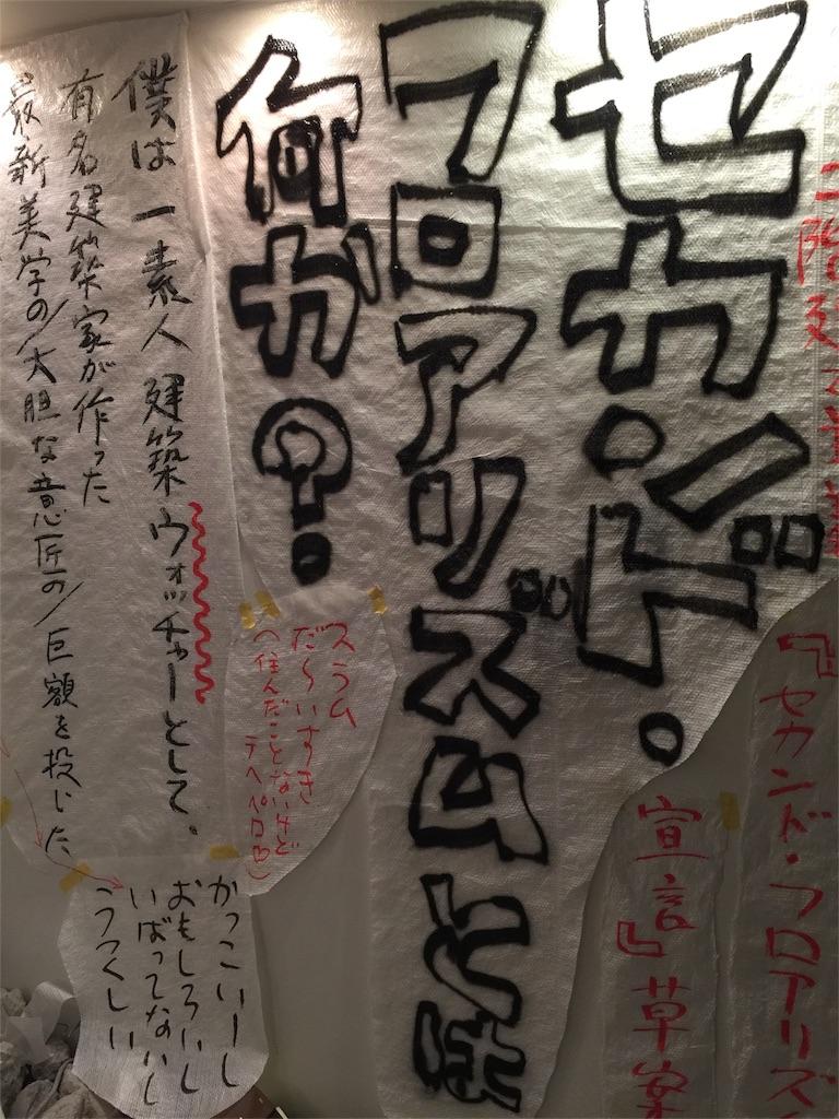 f:id:kawaguchiryota:20180511140310j:image
