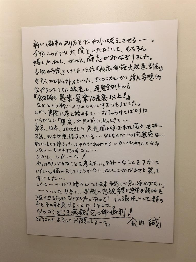 f:id:kawaguchiryota:20180511140336j:image