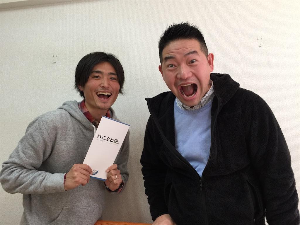 f:id:kawaguchiryota:20180512035634j:image