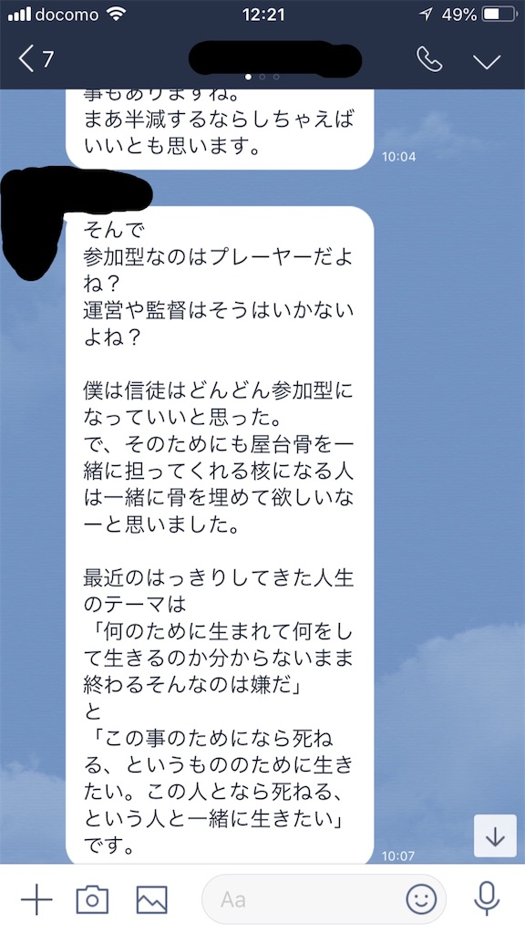 f:id:kawaguchiryota:20180515122806j:image