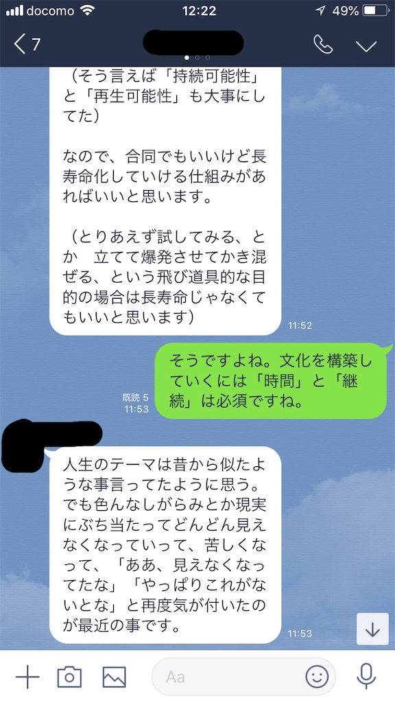 f:id:kawaguchiryota:20180515122815j:image