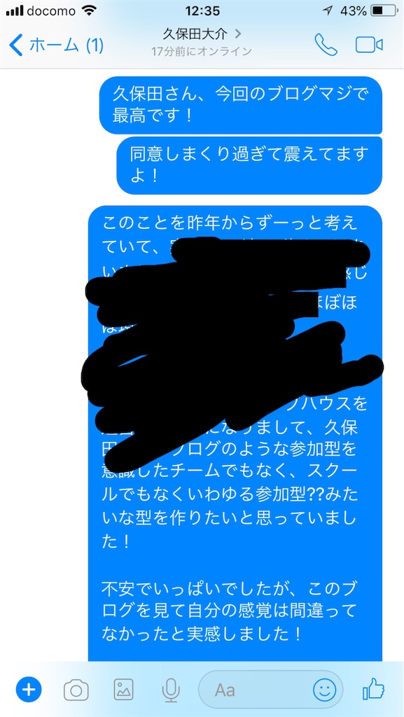 f:id:kawaguchiryota:20180515123650j:image