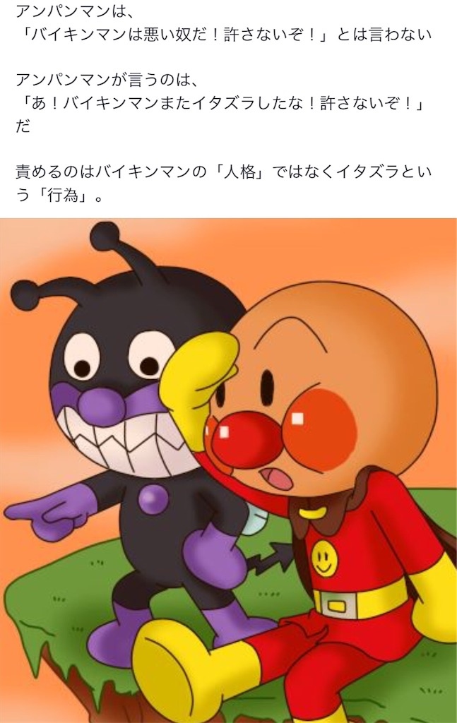 f:id:kawaguchiryota:20180530102336j:image