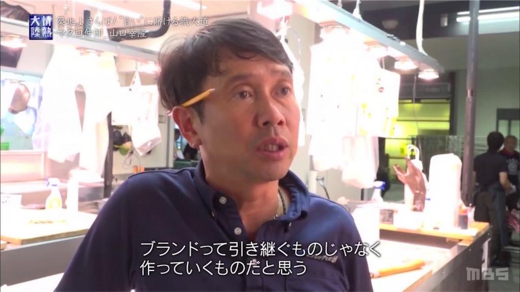 f:id:kawaguchiryota:20181016104327j:image