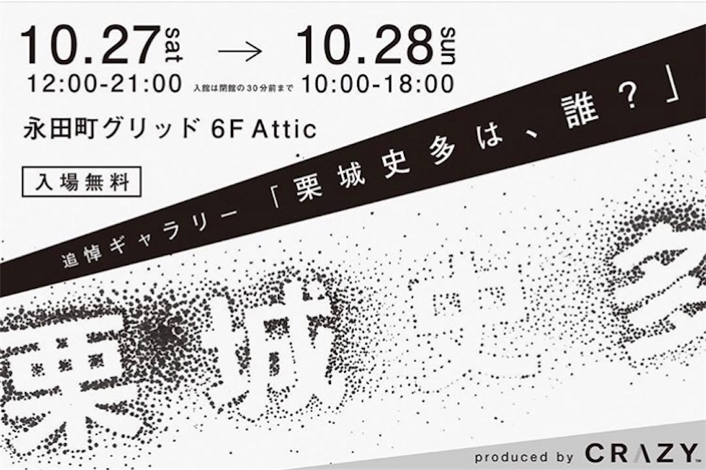 f:id:kawaguchiryota:20181101131504j:image