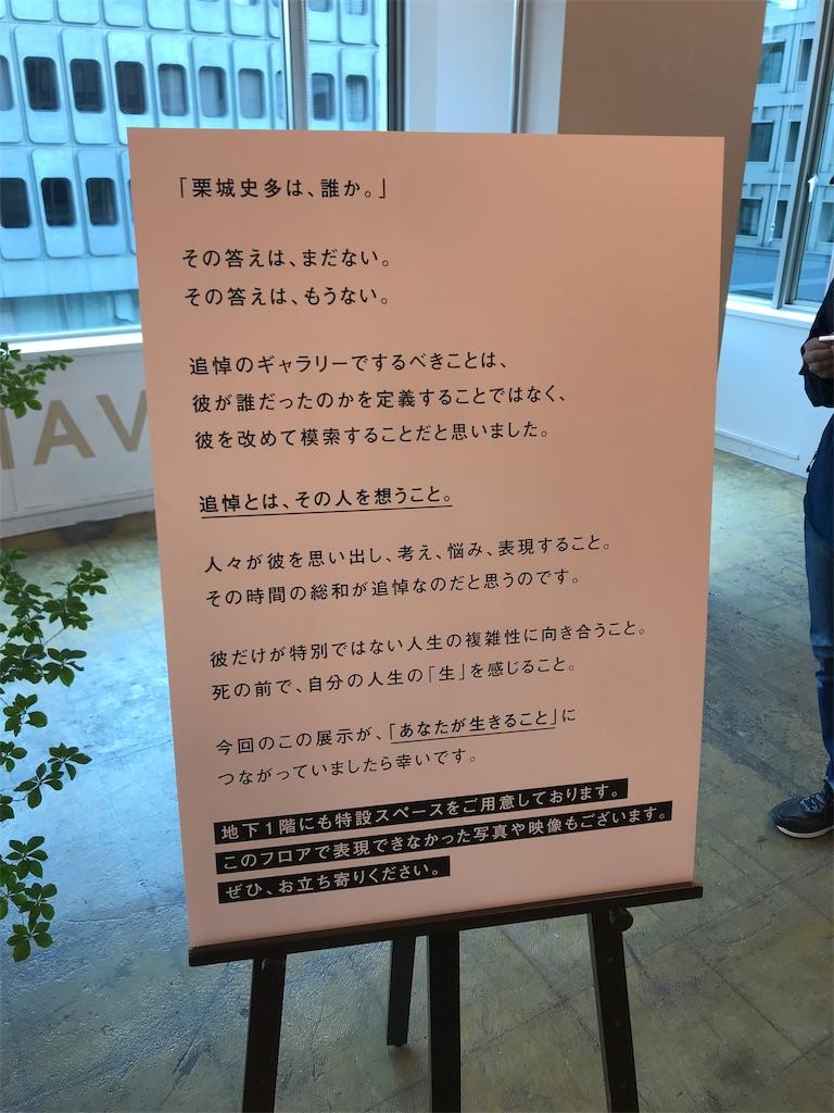 f:id:kawaguchiryota:20181101131519j:image