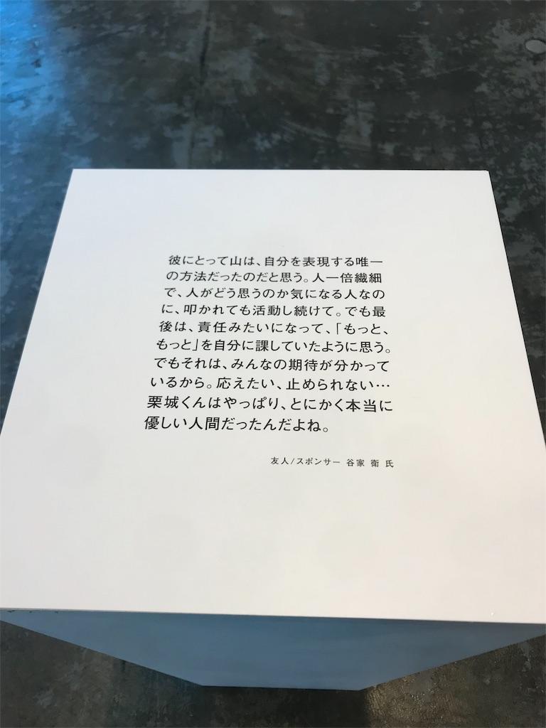 f:id:kawaguchiryota:20181101131536j:image