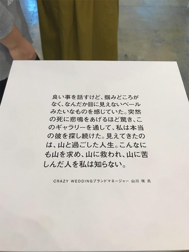 f:id:kawaguchiryota:20181101131540j:image