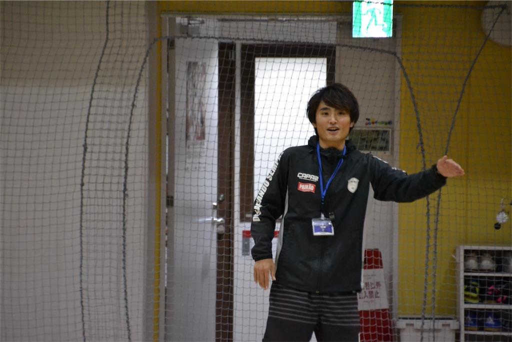 f:id:kawaguchiryota:20181128121719j:image