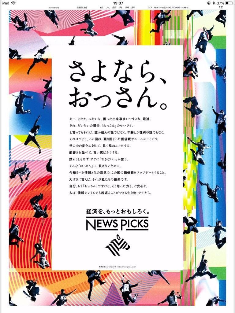 f:id:kawaguchiryota:20190131083253j:image
