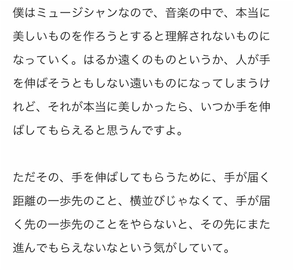 f:id:kawaguchiryota:20190704131901j:image
