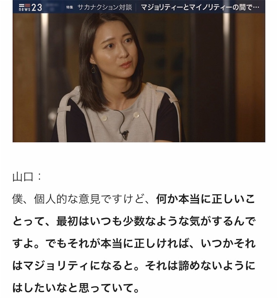 f:id:kawaguchiryota:20190704131904j:image